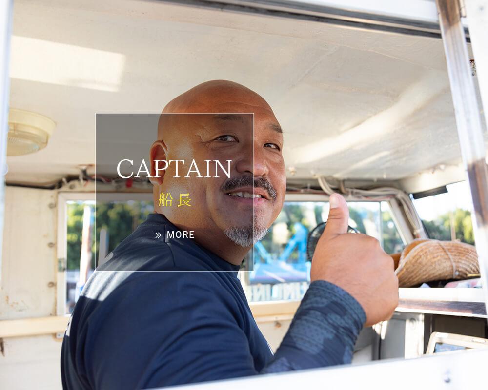 banner_half_captain